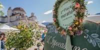 Torna Merano Flower Festival: dal 24 al 26 Aprile 2020