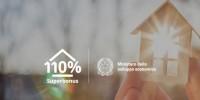 Il Superbonus 110% diventa operativo