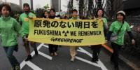 Fukushima: ancora contaminato l'85% dell'area speciale di decontaminazione